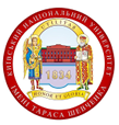Taras Shevchenko National University of Kyiv logo